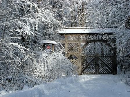 entrance to the Bialowieza National Park in snow
